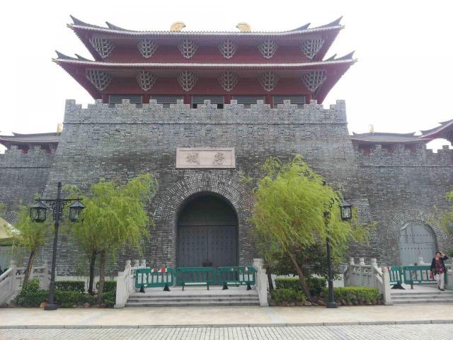 Notre future école à Hong Kong et Macao ??